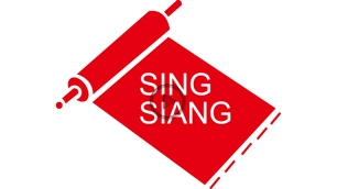 Sing Siang Invites You to Visit TaipeiPLAS 2018, Booth M0134