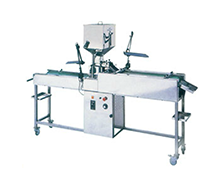 KW-106 CAPSULE & TABLET INSPECTION MACHINE