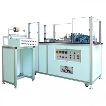 Semi-Auto Cellophane / BOPP Overwrapping Machine