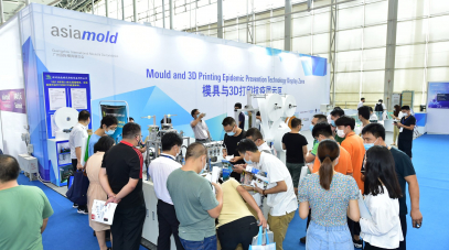 Asiamold gears up for the 2021 edition and unlocks industry trends through advanced concurrent programme