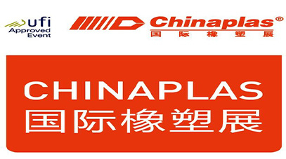 Official Live Streaming- CHINAPLAS 2021 Concurrent Events Unveiled
