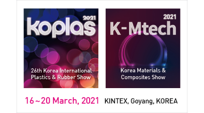 KOPLAS, Korea's No.1 Plastics and Rubber Industry Exhibition welcomes you to its 26th opening in 2021