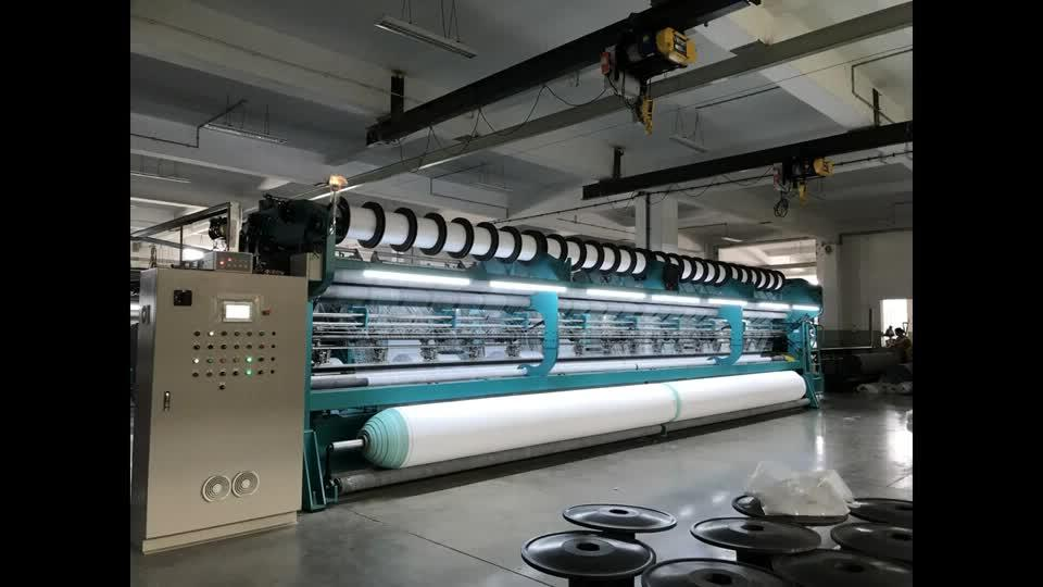 Raschel Knitting Machines - (WMH378)