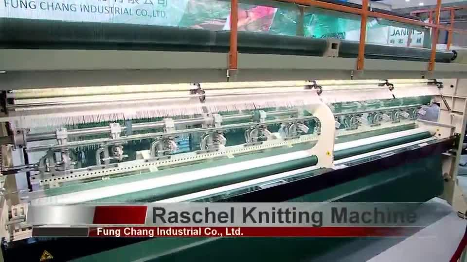 Shade Net Knitting Machine-SR-F